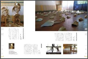 カタログ.PDF
